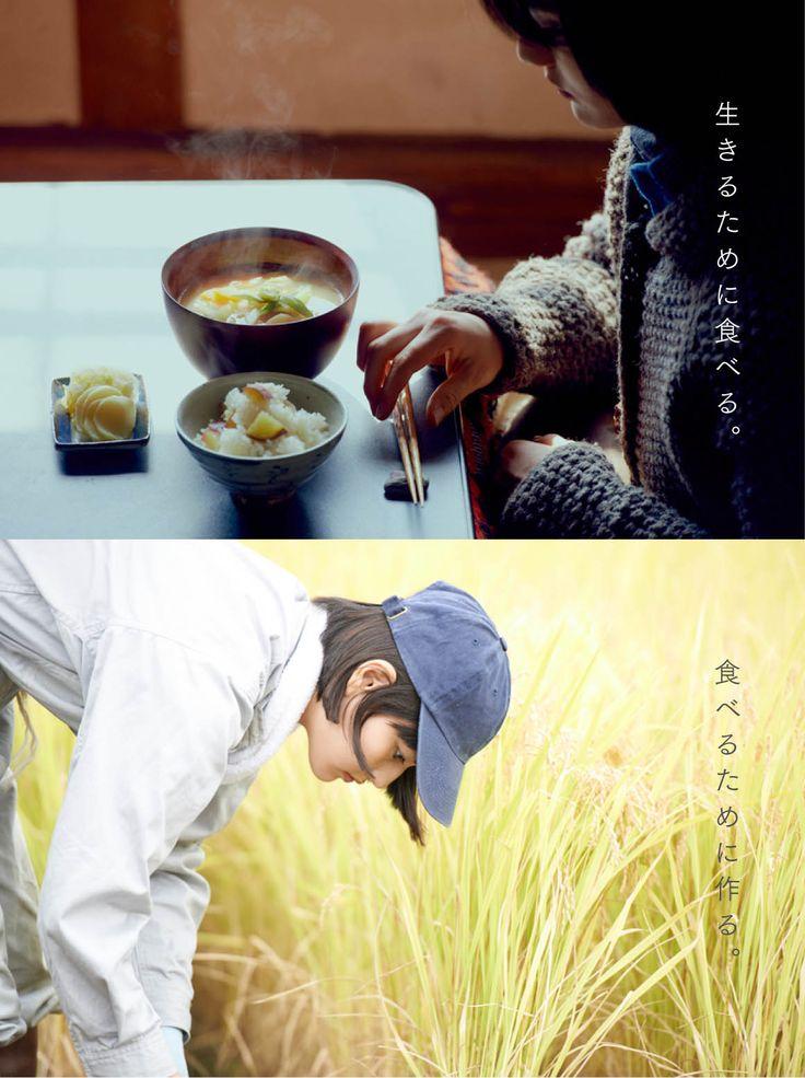 littleforest-movie.jp