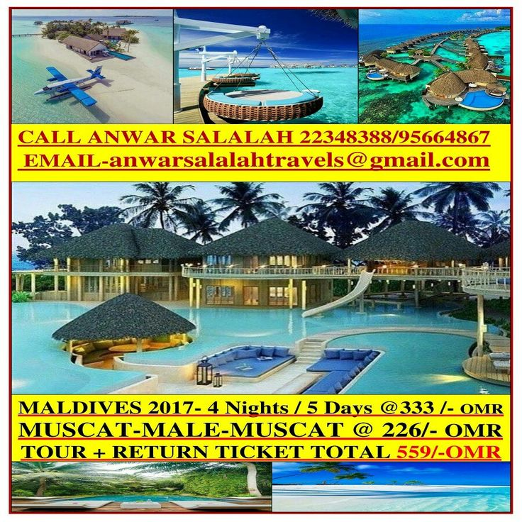 Maldives Tour Package from Muscat OMAN