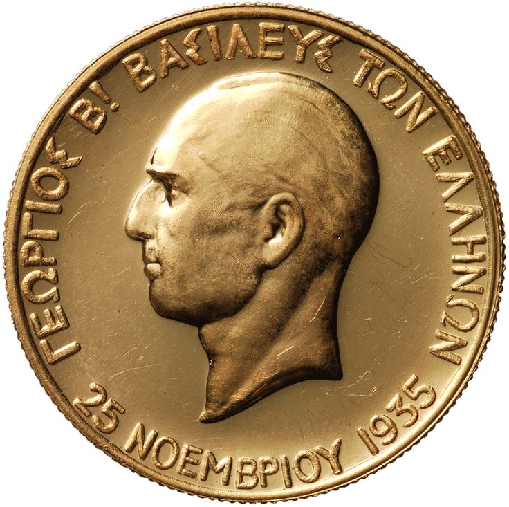 GREECE 100 Drachmai KM#76 ND (1940) Proof