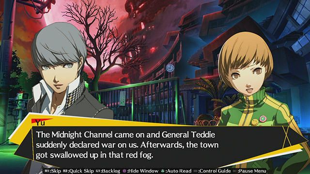 Persona 4 Arena Ultimax : wishlist!
