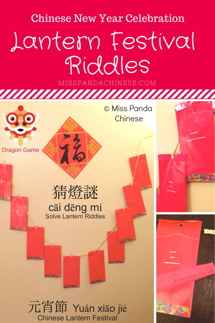 Chinese New Year Lantern Festival Riddles! Are you ready to carry a lantern soon? How about hosting a riddle game with the kids on the Lantern Festival? Traditionally the lantern owners write their riddles on the lanterns. Now you see the riddles written on the papers and are attached to the lanterns at the festival...