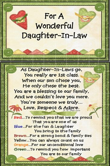 Quotes+About+Daughters+In+Law | Daughter in Law [MM34] - $2.00 : Not Just Favors