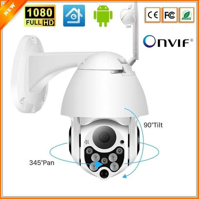 Outdoor Full HD 1080P IP Network Dome Camera for Wireless Security Camera System