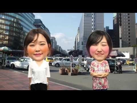 """시원스쿨 여행 일본어 제 4편 """" 택시&버스에서"""""""