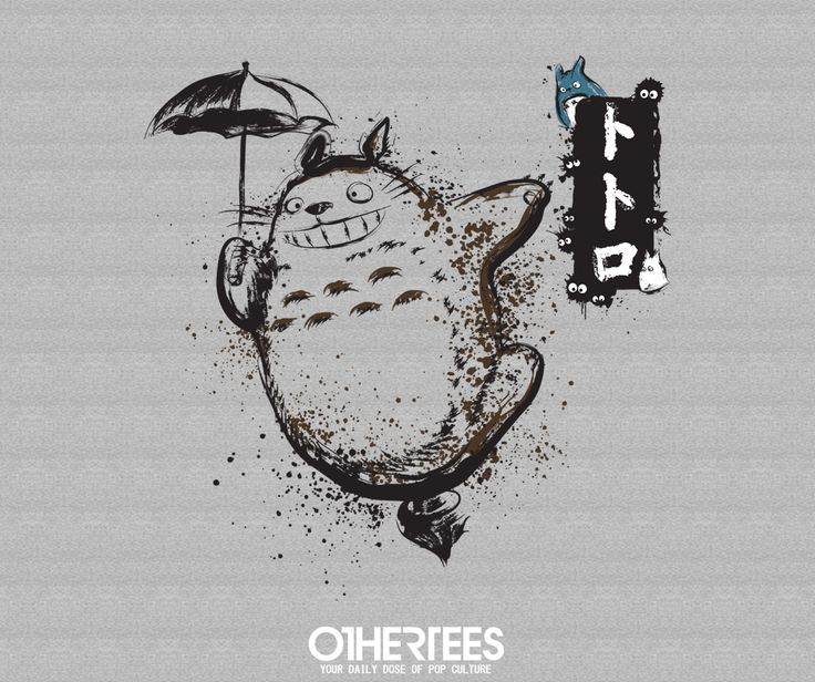 """Flying with my Neighbor"" by Dr.Monekers T-shirts, Tank Tops, V-necks, Sweatshirts and Hoodies are on sale until September 25th at www.OtherTees.com #totoro #ghibli #studioghibli #meneighbortotoro #anime #tshirt #geek #geeky #clothing"