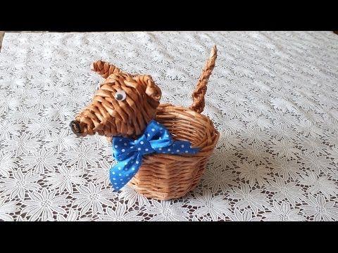Плетение из газет Собака - YouTube