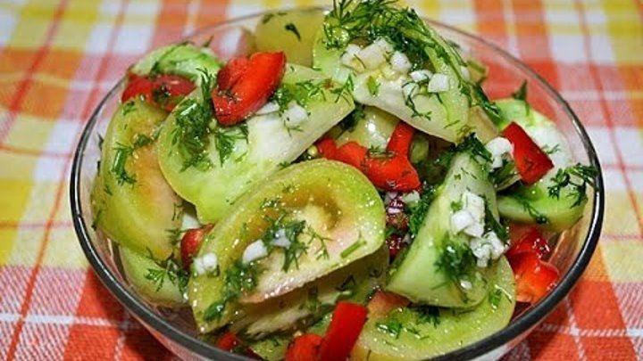 Необычайно вкусный салат из сырых зеленых помидоров по-грузински