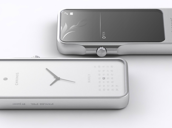 wow! beautiful! nokia, this is how vertu shoud really be. Phone concept by idem.fi