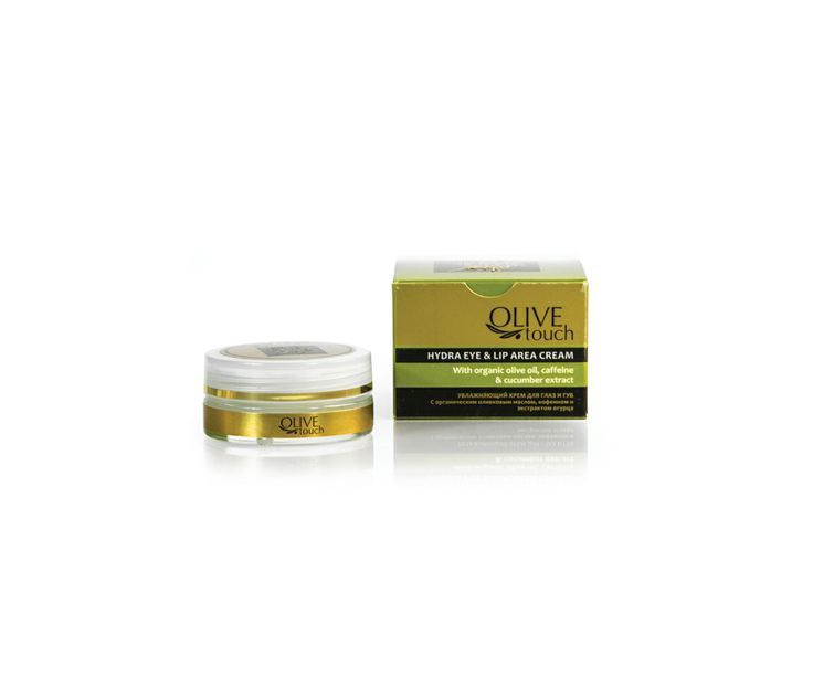 Eye and Lip Area Cream  with biological Olive oil that hydrates skin, Caffeine that diminishes dark circles  Cucumber extract that diminishes puffiness. With extracts  oils of biological cultivation.