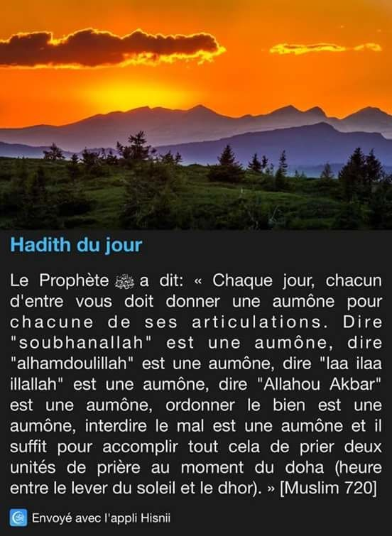 Préférence 211 best Islam images on Pinterest | Hadith, Religion and Allah ET15