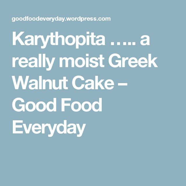 Karythopita ….. a really moist Greek Walnut Cake – Good Food Everyday
