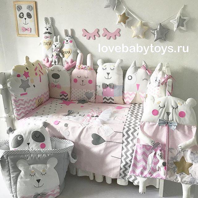 Наша Маленькая принцесса👸🏼 Коллекция бэбитойсов для девочек💗 На фото кроватка 120х60см: 💫Бортики на 3 стороны из 6 предметов 6200₽ 💫Пододеяльник с мишкой 2800₽ 💫Реснички 350₽ 💫Зайка Мама 950₽ 💫Зайка Папа 950₽ 💫Зайка малыш 900₽ 💫Мини заюшик 500₽ 💫Корзина для игрушек 2500₽ 💫Органайзер 2500₽ 💫Гирлянда из звездочек 1900₽ 💫Мягкий постер 1250₽ ___________________________________________________________ Заказ можно оформить на сайте Lovebabytoys.ru или Viber, WhatsApp…