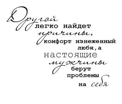 by Darina: Надпись. На 23 Февраля