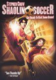 Shaolin Soccer [DVD] [Cantonese/Eng/Fre] [2001]