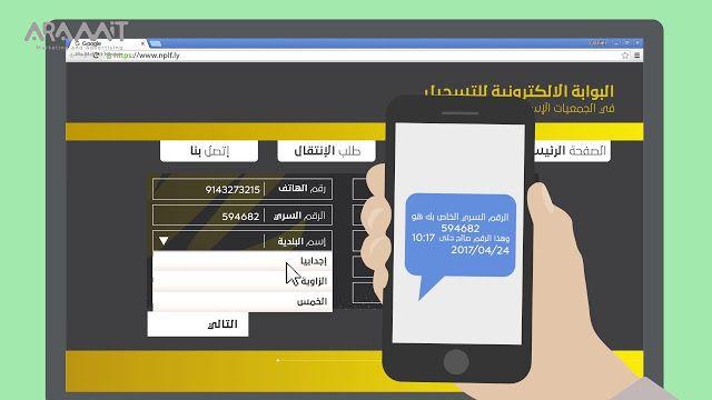 التسجيل في الجمعيات الاستهلاكية طريقة التسجيل فى منظومة الجمعيات الاستهلاكية Https Ift Tt 2jgvttj الجمعيات الستهلاكية منظومة System Consumers Registration