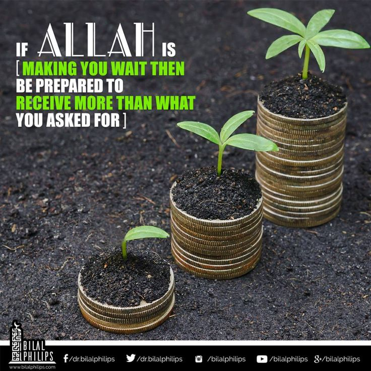 If Allah is making you wait then ...