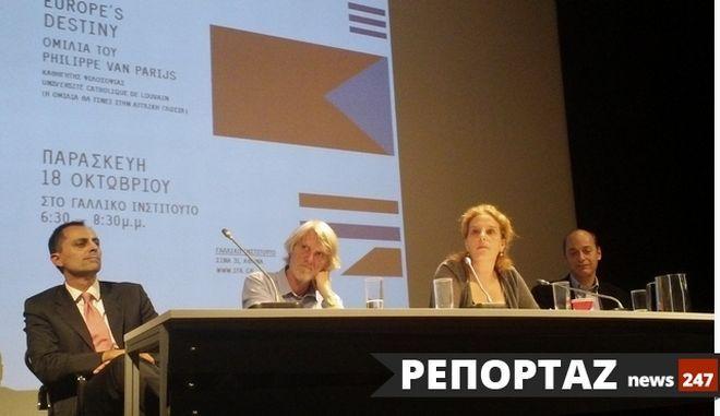 Ινστιτούτο Νέας Πολιτικής: Ένα φόρουμ ρεαλιστικών προτάσεων για την έξοδο από την κρίση - NEWS247
