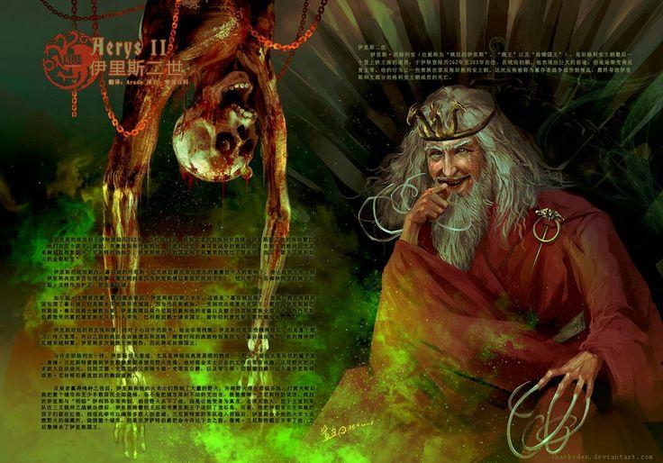 Aerys II, The Mad King by SharksDen on Deviantart