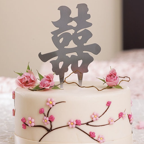 asian double happiness cake top