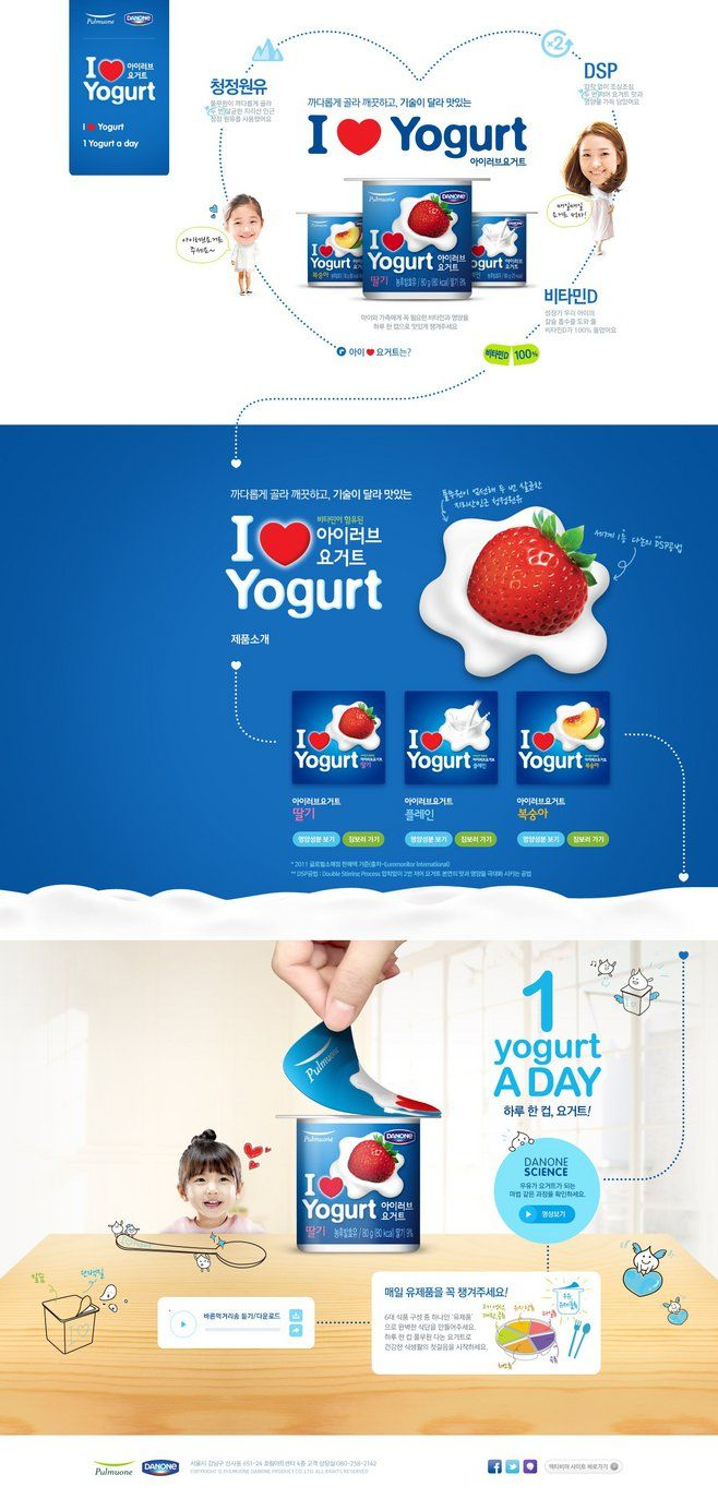 #web #company #food Danone