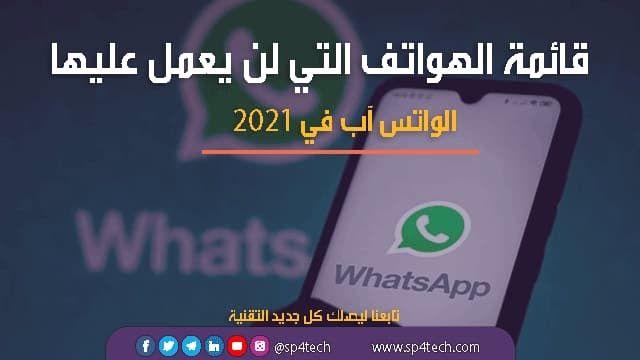 Pin By العنكبوت التكنلوجي On Tech Tips Incoming Call Tips Incoming Call Screenshot