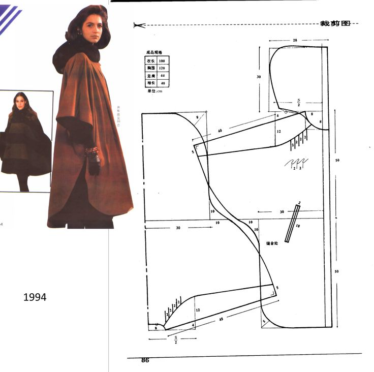 cape with hood pattern