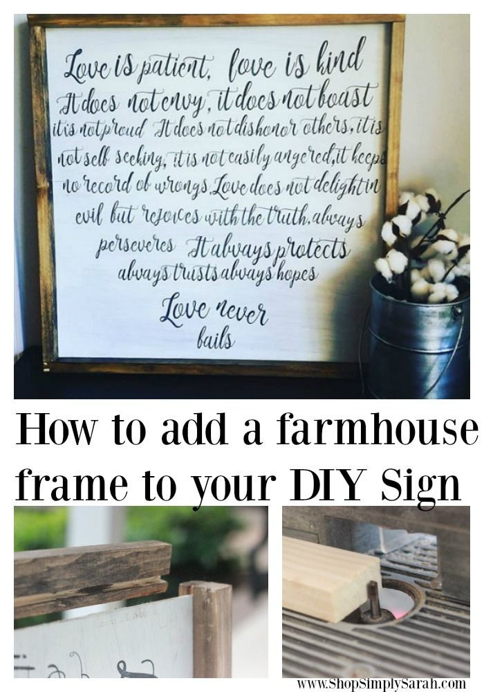 How to add a frame to your diy signs. Using wood to make a farmhouse frame pn your art.  Making a large DIY signs with SVG to purchase to create you own too! Add farmhouse style to your home with this tutorial!