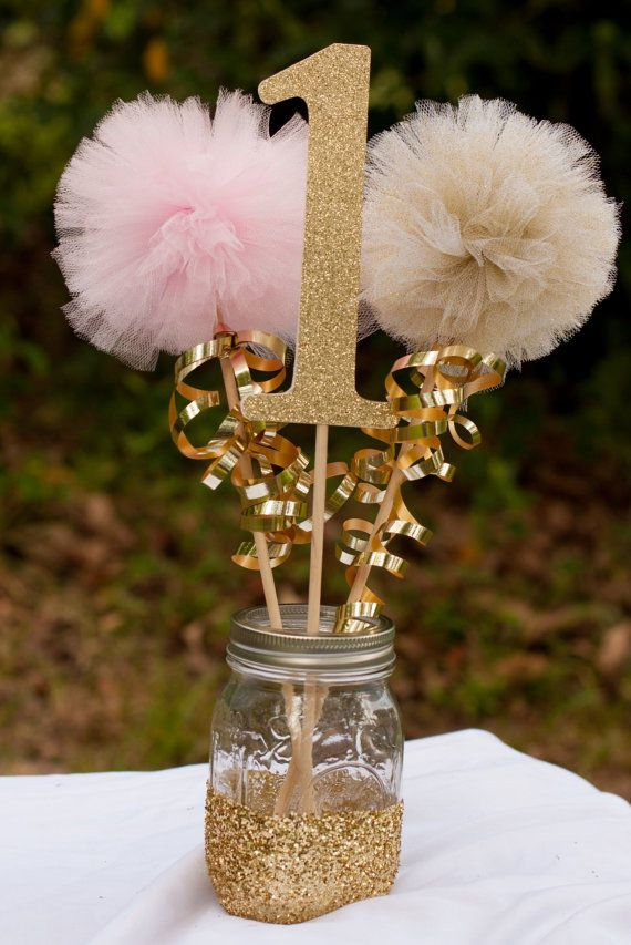 pink and gold party birthday centerpiece table decorationi like the pom pons and gold ribbonneed a 6 or crowns for bs party