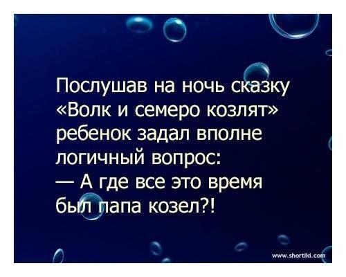 Русский юмор