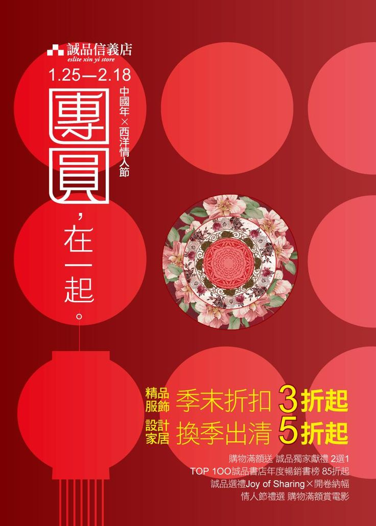 cny-layout_cover.JPG (829×1161)