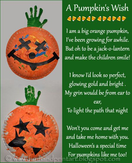 paper plate pumpkin handprint craft poem for kids - Funny Halloween Poems For Kids