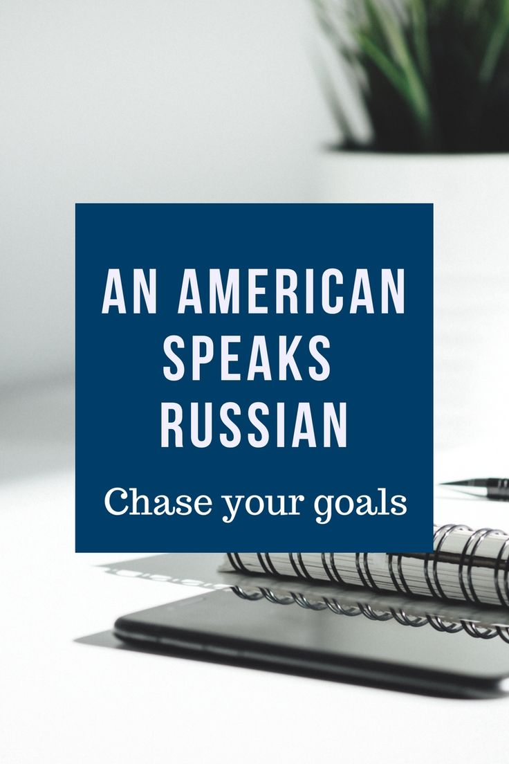 The Rules of Speaking Russian on The Americans