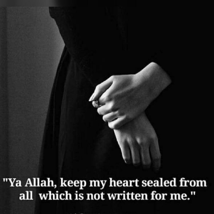 17 Best Islamic Love Quotes On Pinterest