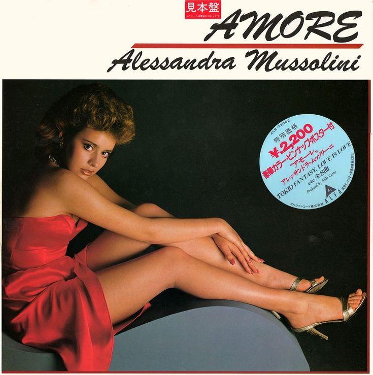 Orrore a 33 giri presenta: il disco in giapponese di Alessandra Mussolini