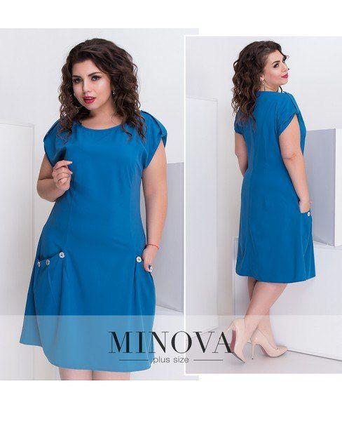 Loose Beach Dress Casual Summer Dress With Big Pockets Plus Size Women  Dress Short Sleeve Blue Dress 5XL 6XL Vestidos 2018  minimalistic fashion  women ... f0fc829bf399