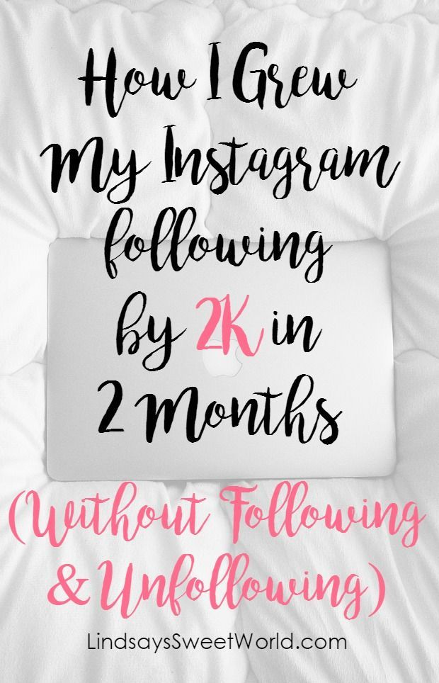 How I Grew My Instagram Following by 2K in 2 Months (Without Following & Unfollowing) - These days Instagram is all games and politics, but I've found a way around a lot of it and I'm sharing in great detail how I grew my following by 2K in just 2 months. If you're looking to grow your Instagram following, this is a MUST READ!!