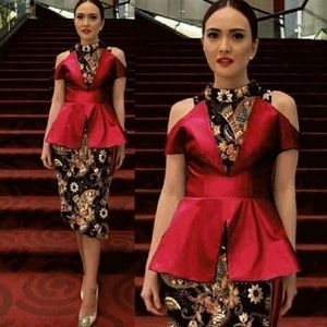 Setelan Baju Kebaya Lengan Buntung dan Rok Pendek Wanita Motif Batik Model Terbaru