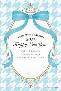 大きなリボンと冬らしい千鳥格子の年賀状。女性っぽく可愛らしいデザインです!挨拶が書いてあるので、そのまま印刷すればすぐに年賀状を作成できますよ。