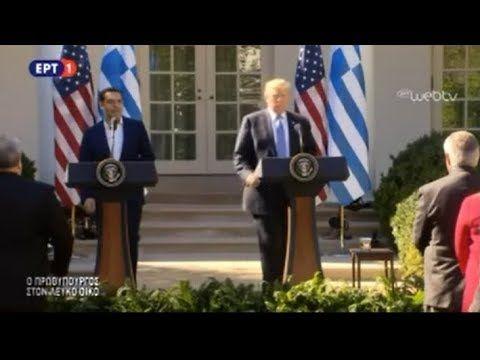 🇬🇷🇺🇸Ύμνοι Τραμπ για την Ελληνική Εθνική Άμυνα! @PanosKammenos (ΒΙΝΤΕΟ) – netakias