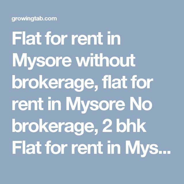 Flat for rent in Mysore without brokerage, flat for rent in Mysore No brokerage, 2 bhk Flat for rent in Mysore without brokerage, 2 bhk flat for rent in Mysore No brokerage, 3 bhk Flat for rent in Mysore without brokerage, 3 bhk flat for rent in Mysore No brokerage, 4 bhk Flat for rent in Mysore without brokerage, 4 bhk flat for rent in Mysore No brokerage, 1 bhk Flat for rent in Mysore without brokerage, http://growingtab.com/ad/Real-Estate-Flats-for-Rent/1/india/15/karnataka/1146/mysore