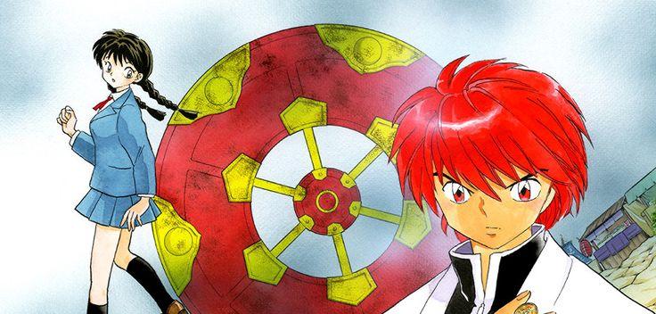 Rin-ne - Voice Cast bekannt gegeben - http://sumikai.com/news/mangaanime/rin-ne-voice-cast-bekannt-gegeben-5249872/