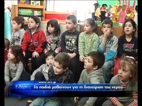 ekosmet: Η μουσική εκπαίδευση στο Νηπιαγωγείο