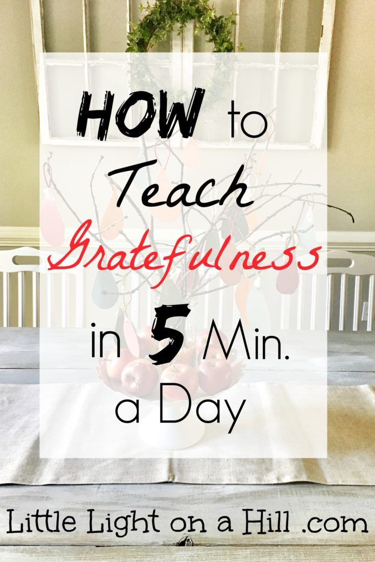 Teaching gratefulness to our children can sometimes be a hard job! Here's an idea to do it in five minutes. My family does this every year!!