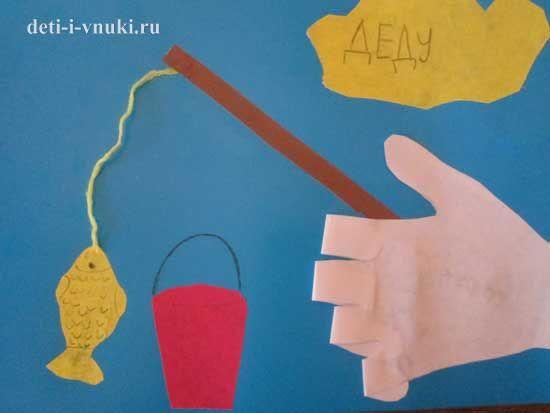 Как сделать открытку на день рождения своими руками дедушке из бумаги, детям сентября учителя