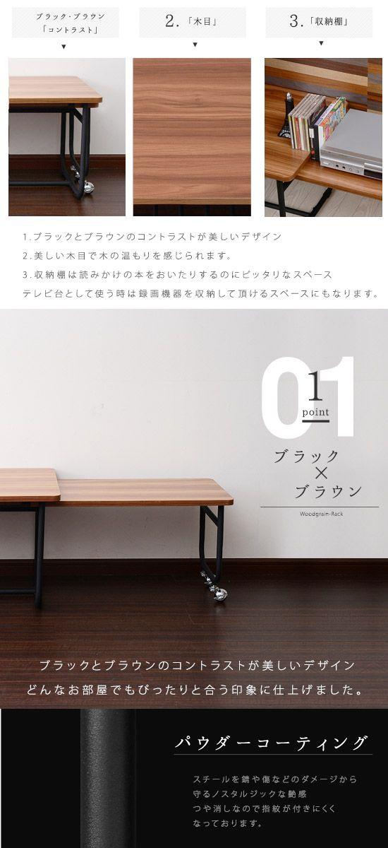 バーンズ 伸縮テーブル兼テレビ台 【47-016】|激安アウトレット家具通販ワイエムワールド