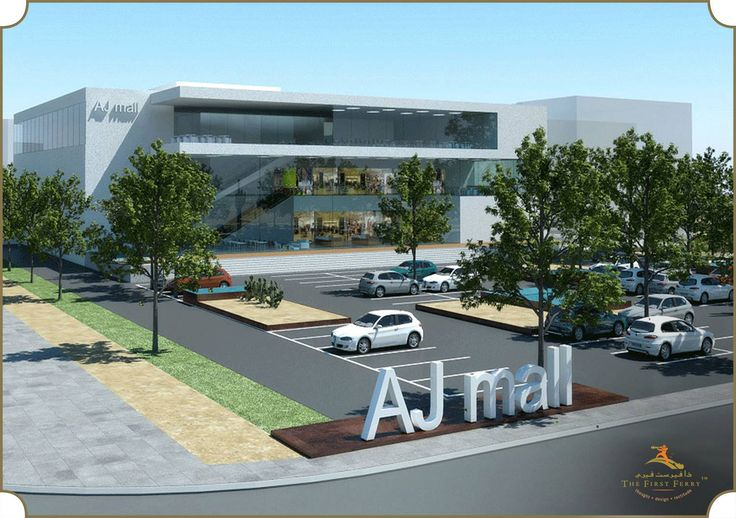 Designing structures with an exceptional finesse and international appeal. AJ Mall, Ajman, conceptualized, designed and planned by #TheFirstFerry. #unlimited, #boundless, #limitless