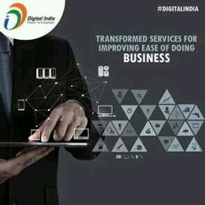 Digital Indiae-Trade MMP facilitates foreign trade in India by promoting effective and efficient delivery of services by various regulatory/facilitating agencies by foreign trade.‪#‎DigitalIndia‬‪#‎Business‬भारत में व्यापार करना हुआ और आसान|