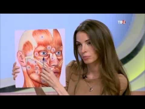 Омоложение без пластики. Гимнастика для лица от Анастасии Бурдюг - YouTube