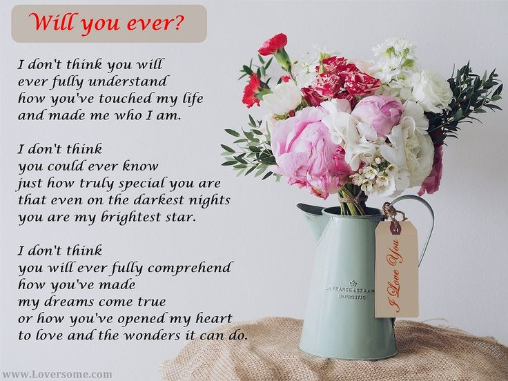 One Of The Most Romantic Love Poems For Husband From The