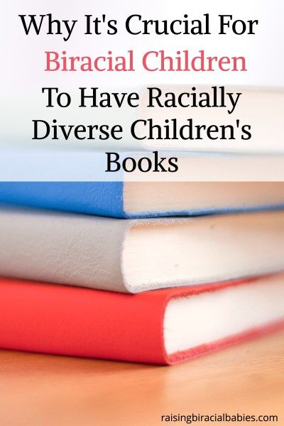 Diverse books | books for biracial children | biracial | books for toddlers |